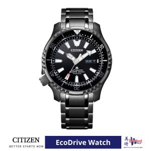 citizen-promaster-super-titanium-fugu-asia-limited-edition-men-watch-ny0105-81e-1