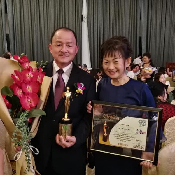Nanyang-Siang-Pau-Outstanding-Entrepreneur-Award-2018